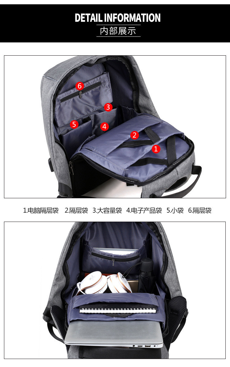 1708backpack (22)