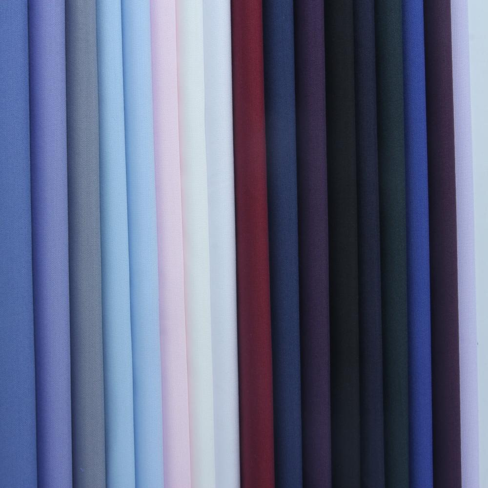 Plain Fabric Solid