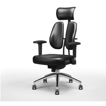 Ergonomischer Dual Back Office Stuhl in modernem Design