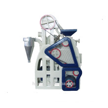 2014 new product of rice mill