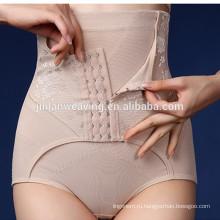 Оптовая эксклюзивный новый стиль талии обучение тело Формирователь с кнопкой для женщины