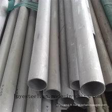Tube de nickel de tuyau d'acier inoxydable d'alliage d'Hastelloy B-2