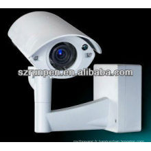 Boîtier de caméra CCTV