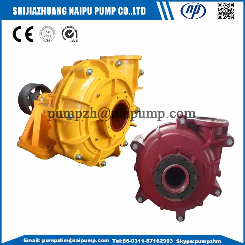 045 Rubber Liners Slurry Pump