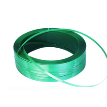Hot Sale Green Pet Plastic Steel Strapping Tape Packing Tape