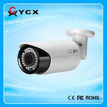 Nouvelle caméra infrarouge CCTV de sécurité des produits, caméra balle cctv à bas prix