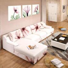 Мебель для гостиной Мебель для столовой