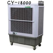 Enfriador de aire portátil Cy-18000