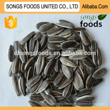 Buy sunflower seeds product in china