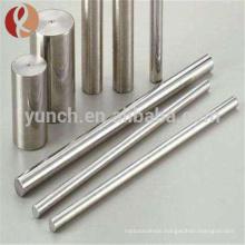Low price new coming nickel chromium molybdenum bar
