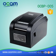 OCBP-005 Mini Desktop Printerlabel Parcode Printer Tsc 244