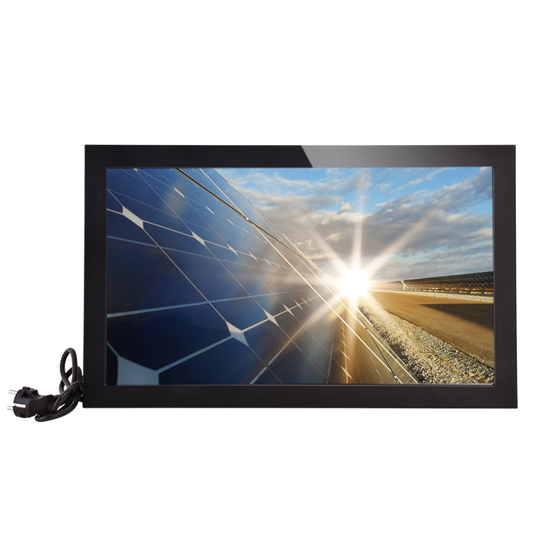 Digital Signage Monitor