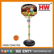 Спортивная экипировка для баскетбола