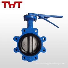 Fluid resistance is smal stainless lug butterfly valve drawings