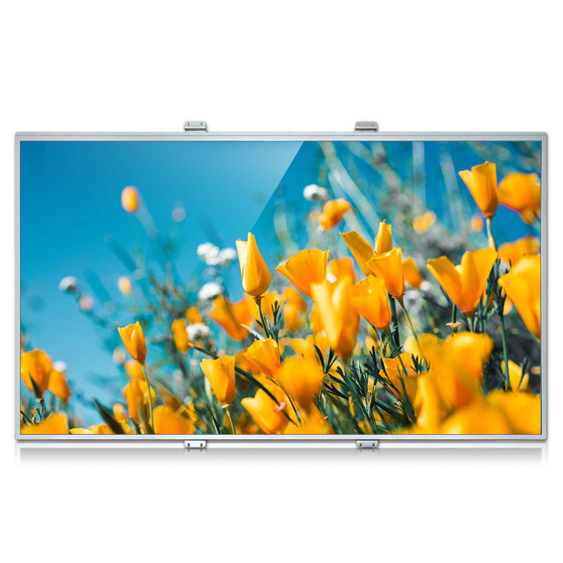 outdoor lcd
