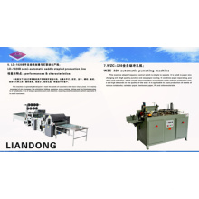 (liandong) Exercise Book Production Line (LD-1020C)