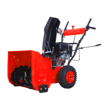 6.5HP Engine Multi-function Snow Sweeper Road Sweeper