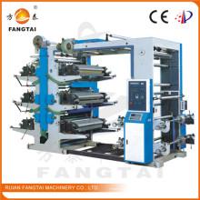 Máquina impresora flexográfica de seis Color 600-1000mm