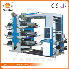 Machine d'impression Flexo Six couleurs 600-1000mm