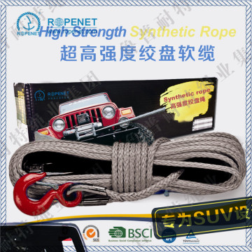 Dây thừng Neo biển Uhmwpe Marine Mooring