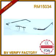 RM15034 2016 новый дизайн высокое качество тонкий очки