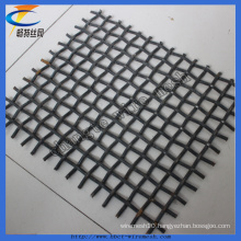 High Quality Crimped Wire Mesh for Mining and Coal