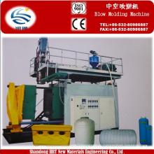 Автоматическая выдувная машина для пластикового резервуара 2000 л