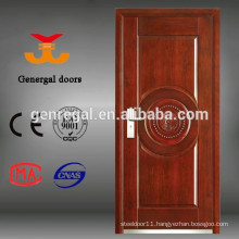 Luxury grade steel frame MDF armor doors