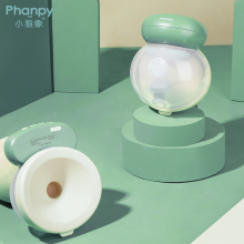 Neues Produkt Elektrische Pumpe Muttermilch Pumpmaschine