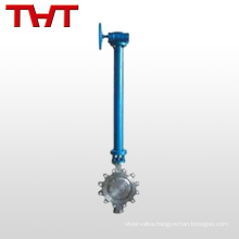 Good performance automatic cast iron lug butterfly valve manufacturers