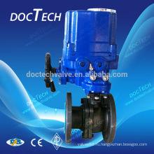 Электрический водяной клапан
