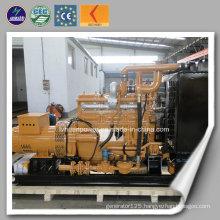 Industrial Use 100kw LPG Generator