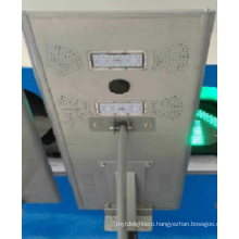 integrated 20w solar street light