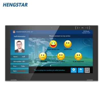 Hengstar Multimedia HD Display