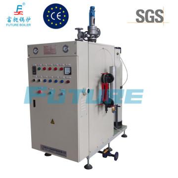 Calderas de vapor eléctricas chinas (serie LDR)