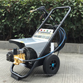 BISON Brand High Pressure Car Washer, Home High Pressure Car Washer, Portable High Pressure Car Washer