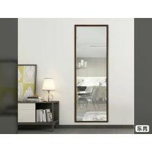 Зеркало алюминиевое серебро 35 * 137см индивидуальное складное напольное зеркало