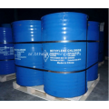 Methylene Chloride، Dichloromethane Cas no: 75-09-2