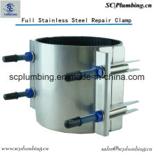 All Stainless Repair Clamps for Pipe Leaks