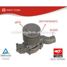 Оригинальный Yuchai Engine YC4E водяной насос 1531E-1307020C