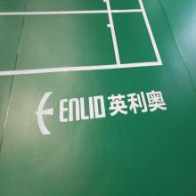 High quality BWFConfirmed Badminton Court Pvc Floor