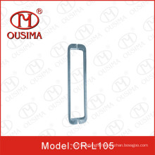 Square Tube Glass Door Pull Handle