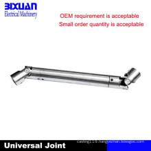 Universal Joint (BIXUJ201215)