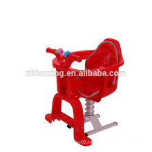 2015 Hot Sale High Quality New Style Kid Bike/Bicycle Seat with Suspension