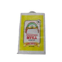 Dapoly Coated Sacks Polypropylene 100% Virgin PP laminated pp woven cement bag 50kg pp woven plastic bag