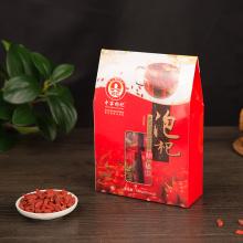 Low-Pesticide Red Goji Fruit
