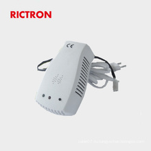 Детектор утечки газа по кабелю