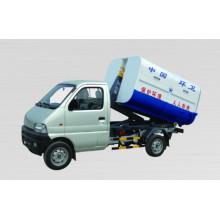 XCMG XZJ5020ZXX Garbage Truck