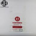 Custom logo printed supermarket t-shirt bags