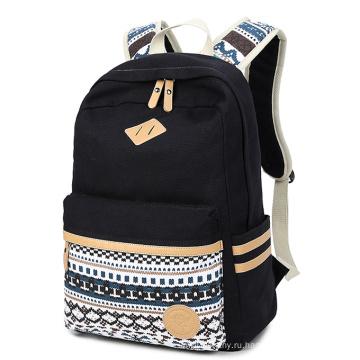 Высокое качество материала холст рюкзаки для школы школьные сумки, холст Сумка